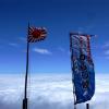 Thumbnail image for Fuji-no-Yama 2016