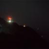 Thumbnail image for Kaena Point to Kolekole Pass
