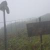 Thumbnail image for Pupukea to Pauao Ridge