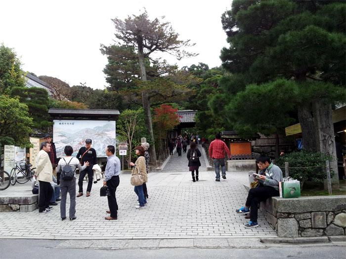 Ginkaku-ji or Silver Pavilion