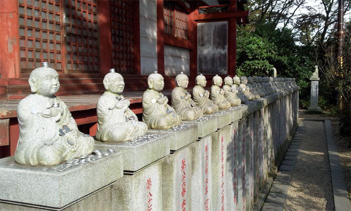 One Yen Deposits