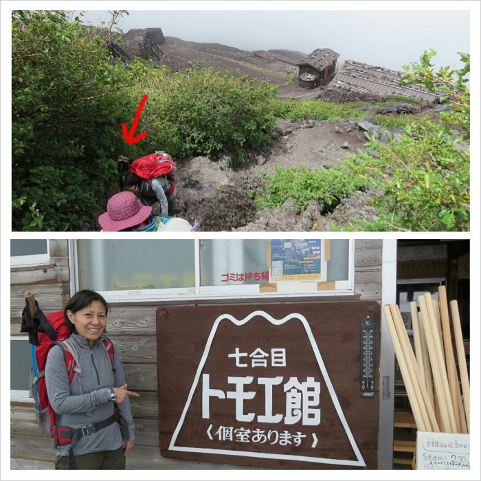 7th Station - Tomoe-kan hut