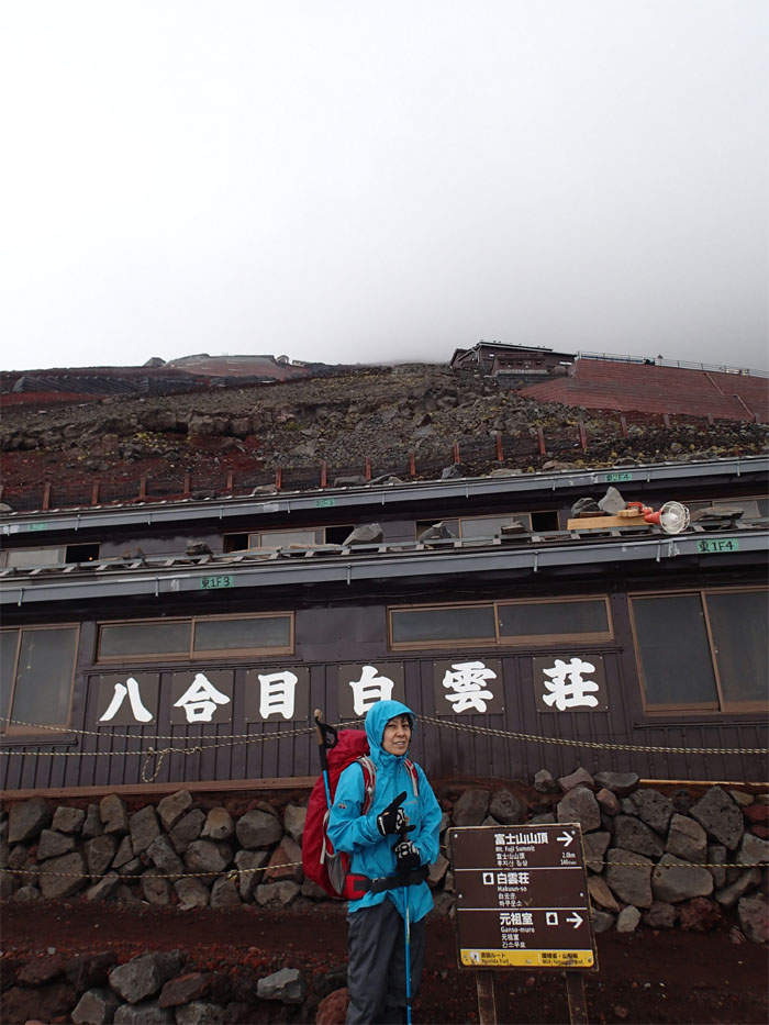 8th Station - Hakuun-so hut