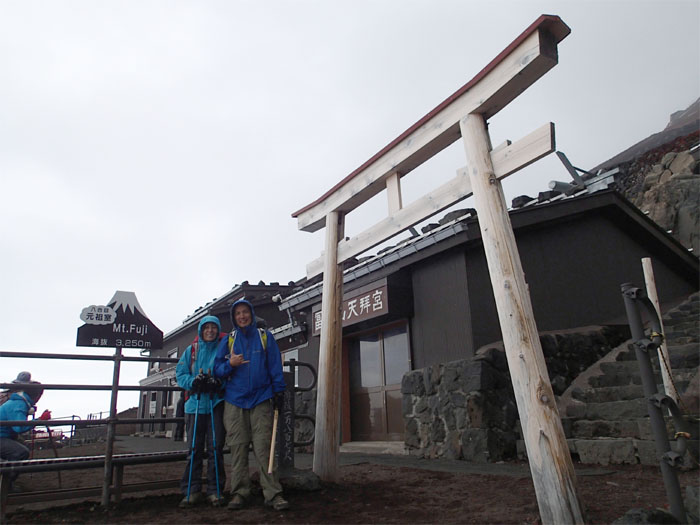8th Station - Ganso-muro hut