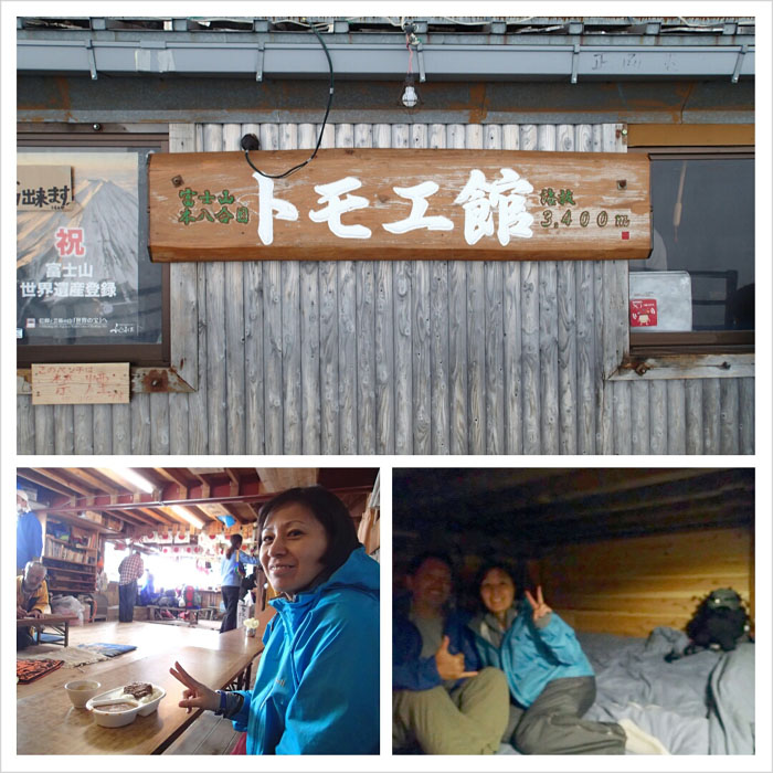 Home for the night - Tomoe-kan hut
