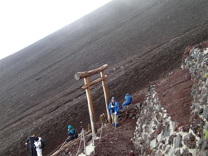 Fuji-san's slope