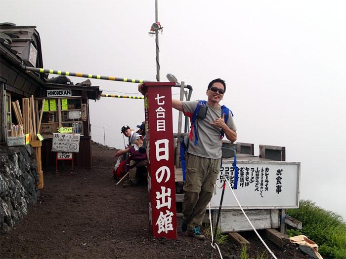 Hinode-kan