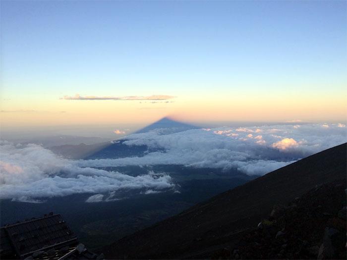 Kage Fuji