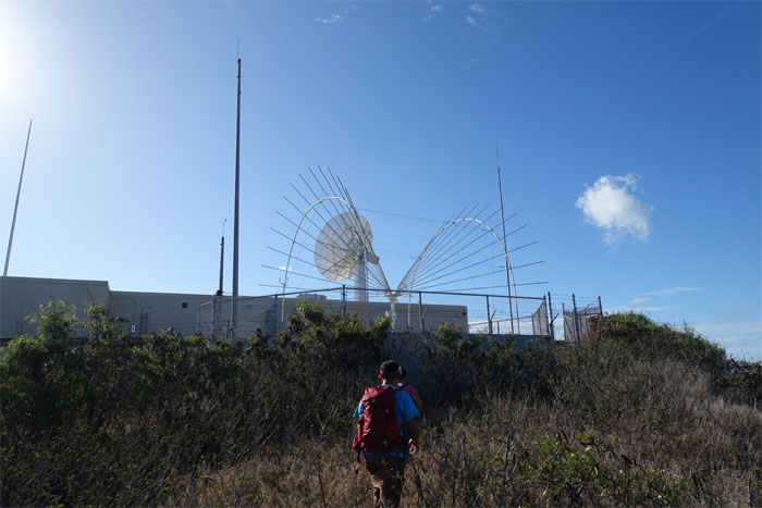 Kaena Point Satellite Tracking Station