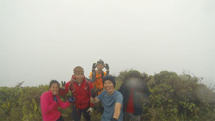 Waiahole Summit