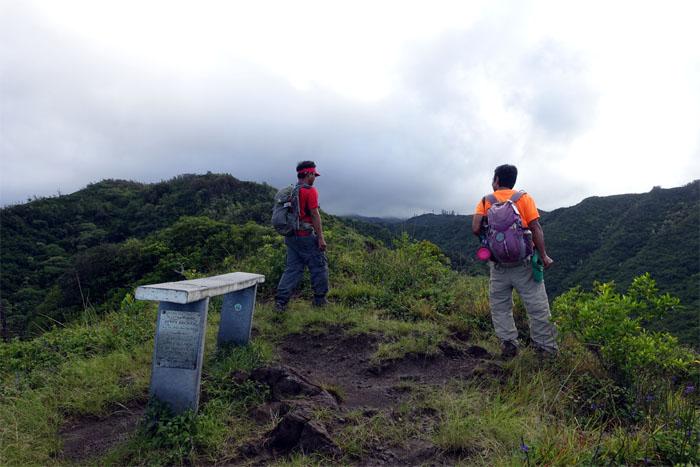 Mau'umae Trail