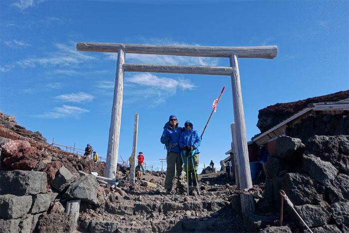 Gotemba Trail