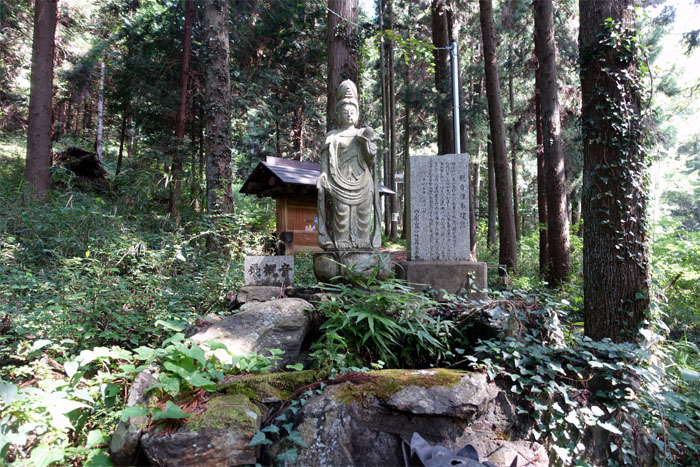 Ougiyama Trail