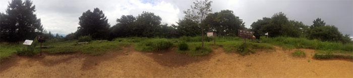 Mount Ouyigama
