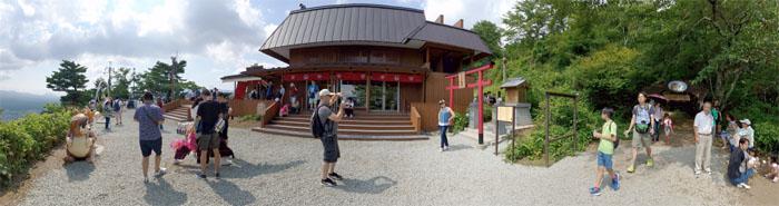 Kachi Kachi Ropeway Station