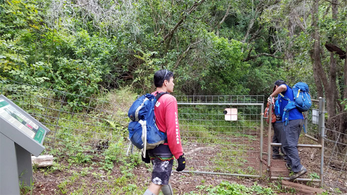 Pahole Natural Area Reserve