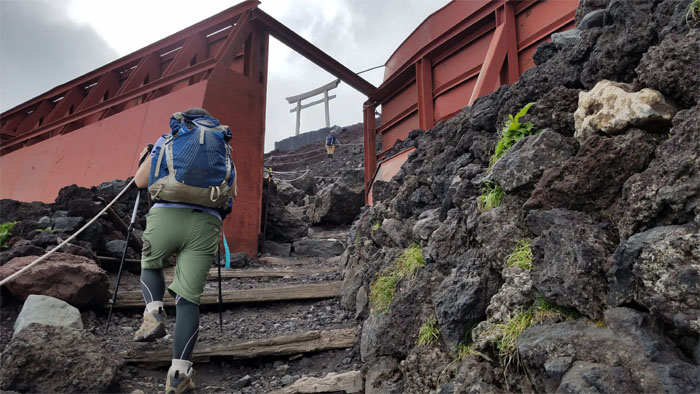 Fujinomiya Trail