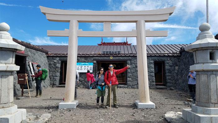 Okumiya Shrine