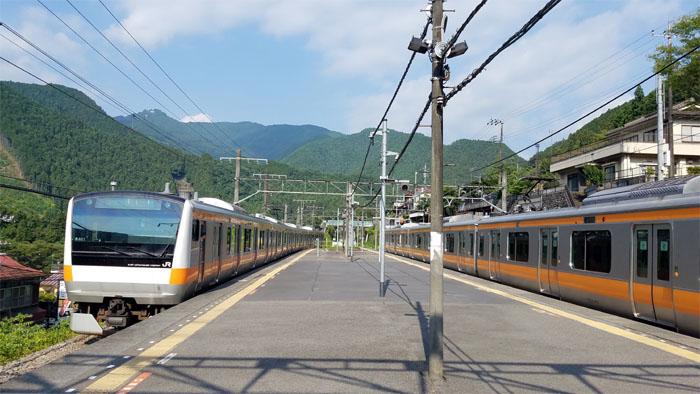 Mitake Station