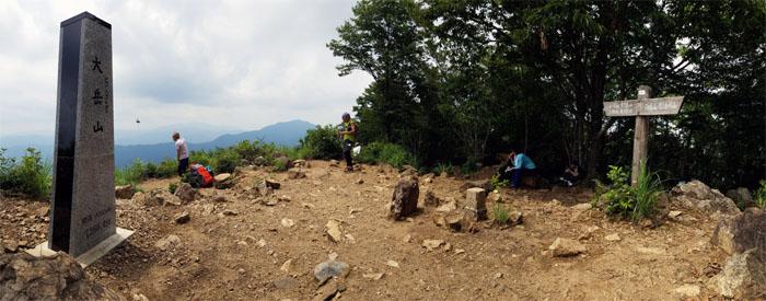 Mount Otake