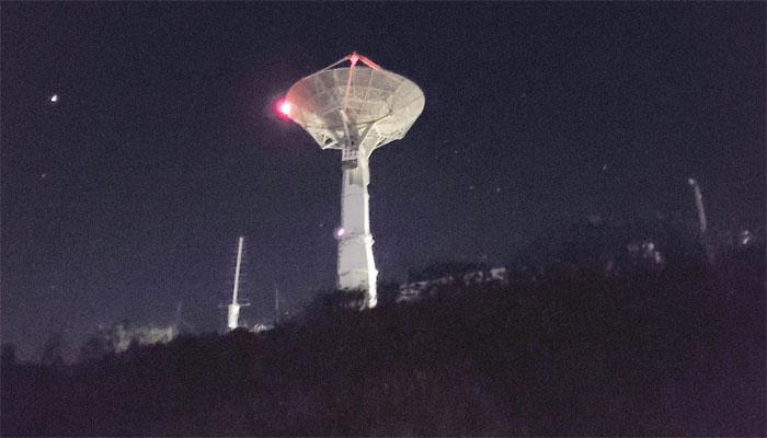 Kaena Point Tracking Station