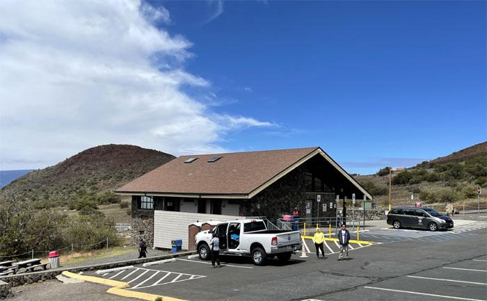Mauna Kea Visitor Center